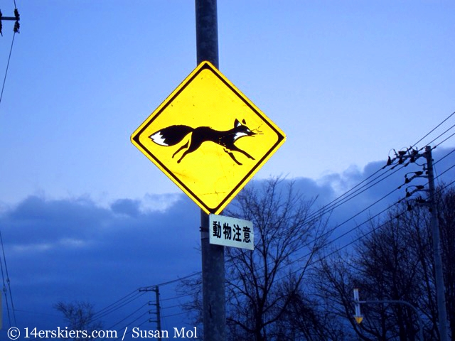 Road signs in Japan.