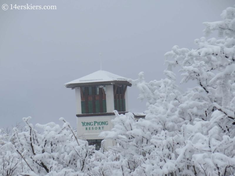 Lodge at top of YongPyong ski resort in South Korea.