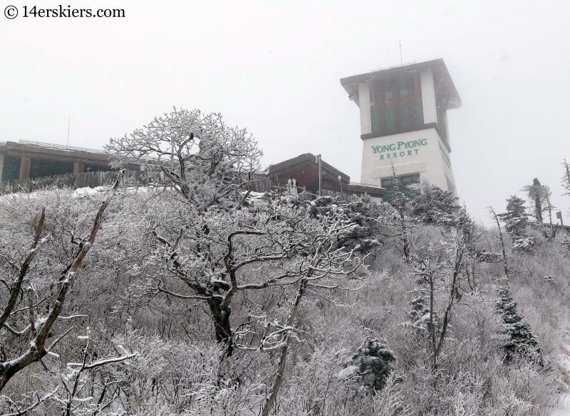 Lodge at Dragon Peak at YongPyong ski resort in South Korea.