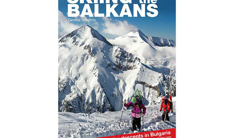 Book Review – Skiing in the Balkans: Fifty Backcountry Descents in Bulgaria