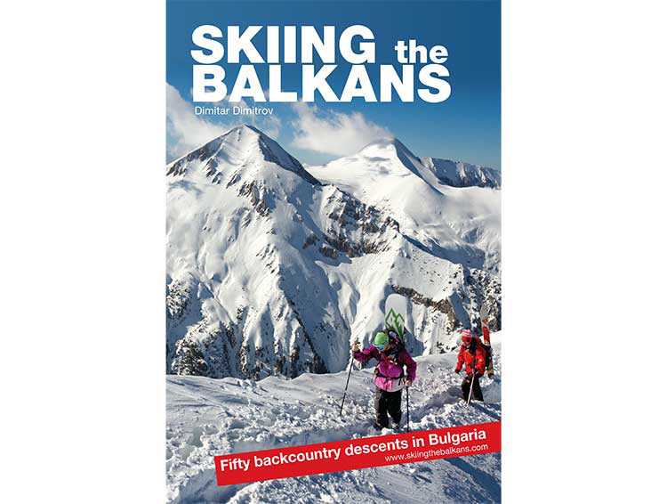 Book Review - Skiing in the Balkans: Fifty Backcountry Descents in Bulgaria